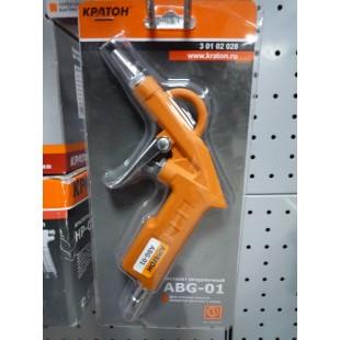 Пистолет продувочный Кратон ABG-01 (30102028 )