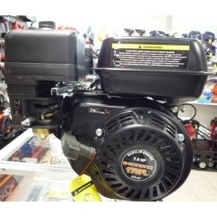 Двигатель 7л.с. CARVER/Карвер 170FB-ф20мм