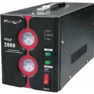 Стабилизатор напряжения FerrLine Volt 2000